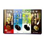 沖縄美味しい詰め合わせ (あぐー肉みそ・もずく・海ぶどう・島らっきょう酢漬け)×5P  条件付き送料無料