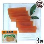 桜島漬 (桜島大根酒粕漬) 170g×3袋 ふじさき漬物舗  条件付き送料無料