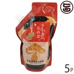 ラー油・ニンニクなめ茸 スタンドパック 400g×5P 北海道名販 北海道 人気 定番 土産 惣菜 にんにくの入った食べるラー油 条件付き送料無料
