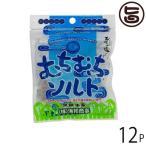 むちむちソルト 37g×12袋 沖縄 土産 定番 人気 黒糖  送料無料