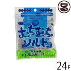 むちむちソルト 37g×24袋 沖縄 土産 定番 人気 黒糖  送料無料