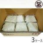 業務用 純米めん (中) 30食入り×3ケース 兼平製麺所 アレルギーをお持ちの方に 米粉使用 グルテンフリー  条件付き送料無料