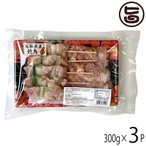 父の日 鳥取県産焼き鳥盛り合わせ10本 300g×3P 串惣 鳥取 土産 国産 鶏肉 惣菜 非加熱冷凍 ご自宅で簡単 宅飲み 条件付き送料無料