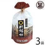 朝鮮飴 200g×3袋 条件付き送料無料 熊本県 九州 復興支援 人気 お菓子