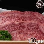 岩手和牛 A5等級 サーロイン ステーキ用 150g×3枚 岩手県 東北 復興支援 人気 お肉  条件付き送料無料