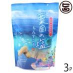 粟国の塩ちんすこう 1本×20袋入り×3袋 明輝 沖縄 人気 定番 土産 菓子 個包装 送料無料
