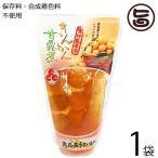 きんかん甘露煮 スタンドパック 14粒×1袋 条件付き送料無料 鹿児島県 九州 人気