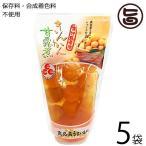きんかん甘露煮 スタンドパック 14粒×5袋 条件付き送料無料 鹿児島県 九州 人気