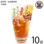 きんかん甘露煮 スタンドパック 14粒×10袋 条件付き送料無料 鹿児島県 九州 人気