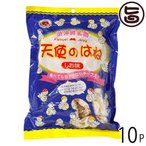天使のはね 塩味 30g×10袋 丸吉塩せんべい 沖縄 人気 土産 菓子 おやつ つまみ 送料無料