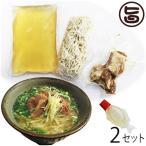 本ソーキ入り!ソーキそば×2食分  一度食べたらやみつき 沖縄そばの本場から本物の味をお届け 条件付き送料無料 沖縄 土産 人気 定番