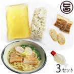 沖縄そば 三枚肉・ちきあぎ(揚げかまぼこ)入り×3食分 特製香油付 送料無料