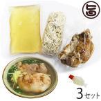 てびちそば テビチ(豚足)の塩漬け入り ×3食分  一度食べたらやみつき 沖縄そばの本場から本物の味をお届け 条件付き送料無料 沖縄 土産 人気 定番