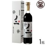 沖縄県産ノニ果汁100% (ビン) 500ml×1瓶 送料無料 沖縄 健康管理 ドリンク 国産