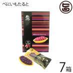 べにいもたると 6個入×7箱 ナンポー 沖縄 土産 定番 人気 お菓子 紅いも タルト  条件付き送料無料