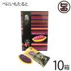 べにいもたると 6個入×10箱 ナンポー 沖縄 土産 定番 人気 お菓子 紅いも タルト  送料無料
