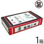 4種各5入 龍麺三昧20入詰め合わせセット 送料無料 ノンフライ麺 四種の味楽しめる 食べ比べ 熊本ラーメン 九州ラーメン 本格 ご当地 お土産