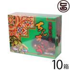 ちんすこう 2点セット (2個×14袋入り) (黒糖 ・バニラ) ×10箱 ながはま製菓 琉球銘菓 沖縄 土産 人気 お菓子 個包装 条件付き送料無料