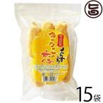きなこの恋 ちんすこう 12個入り×15袋 名嘉真製菓本舗 沖縄 土産 人気 新定番 きな粉 大豆イソフラボン 可愛い  条件付き送料無料