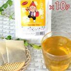 さんぴん茶14g(2g×7包)×10P 仲善 沖縄 健康茶 人気 送料無料