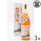 ショッピング琉球 琉球の酒 ハブ源酒 35度 1.8L×3本 送料無料 沖縄 お土産 人気 希少 お酒 ハブ酒