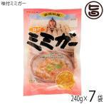 味付ミミガー 240g×7袋 送料無料 沖縄 土産 定番 おつまみ 珍味