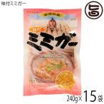 味付ミミガー 240g×15袋 オキハム 沖縄 人気 定番 土産 惣菜 コラーゲンたっぷりのミミガー 醤油とごま油ベースで味付けした風味のよい珍味 送料無料
