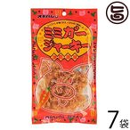 ミミガージャーキー 23g×7袋 オキハム 沖縄土産 沖縄 土産 人気 定番 おつまみ 豚耳 珍味 送料無料