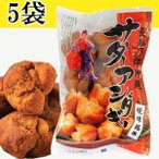 琉球銘菓 サーターアンダギー プレーン 35g (6個入り)×5袋 送料無料 沖縄土産 土産 人気 お菓子 定番