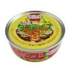 ちびっ子タコライス SS缶 70g×24缶 ホーメル