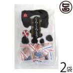 くろくろとう 130g×2袋 琉球黒糖 沖縄の伝統製法で作り上げたコクのある黒糖菓子 沖縄土産  送料無料