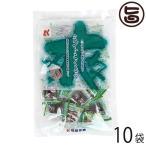 ミントこくとう 130g×10袋 琉球黒糖 沖縄 人気 定番 土産 黒糖 菓子 送料無料