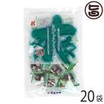 ミントこくとう 130g×20袋 琉球黒糖 沖縄 人気 定番 土産 黒糖 菓子 送料無料
