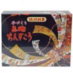 ちんすこう 黒糖 小 (2個×16袋入り) ×2箱 ながはま製菓 沖縄土産 お土産 お菓子 人気 定番  送料無料