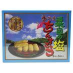 手づくりちんすこう 粟国の塩入り (2個×14袋入り) ×1箱 沖縄土産 お土産 お菓子 人気 定番  送料無料