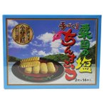 手づくりちんすこう 粟国の塩入り (2個×14袋入り) ×4箱 沖縄土産 お土産 お菓子 人気 定番  送料無料
