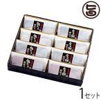 ギフト 銀だらと金目鯛の粕漬けセット 岡山県 中国地方 人気 ギフト 贈り物  送料無料