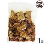 味付け軟骨ソーキ 約20個入り 1kg×1袋 サン食品 沖縄 土産 人気 豚肉 調理済み 豚軟骨 スペアリブ 沖縄そばのトッピング 琉球料理に 条件付き送料無料