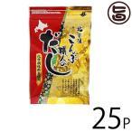 北海道こんぶ職人のだし 8g×7包×25P 札幌食品サービス 北海道 土産 人気 調味料 だし ティーバッグタイプ 化学調味料無添加  送料無料