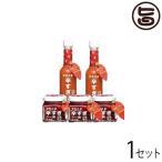 ショッピングラー油 アカハチ 辛すぎセット(大)-B (ホットソース×2本、ラー油×3本) 送料無料 沖縄 定番 人気 土産 スパイス