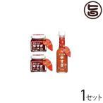 ショッピングラー油 アカハチ 辛すぎセット(小)-A (ホットソース×1本、ラー油×2本) 送料無料 沖縄 定番 人気 土産 スパイス