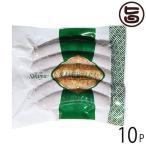ギフト ダブル行者にんにくソーセージ 120g×10P 匠舎 北海道 人気 土産 惣菜 条件付き送料無料