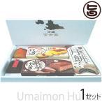 ホワイトデーのお返し ギフト マンゴー 紅芋 月餅 ケーキ3種とマンゴー ドラゴンジャムのギフトセット 沖縄 土産 人気 焼き菓子 ケーキ 送料無料