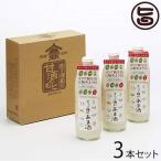 オリゴ糖のあま酒 500g 3本セット 天領 甘酒 米麹 国産 低脂質 ノンアルコール 岐阜 土産  条件付き送料無料