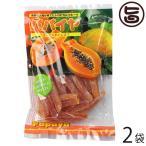 パパイヤスティック 200g×2袋 タイラトレーディング 沖縄 人気 定番 土産 ドライフルーツ おやつ 送料無料