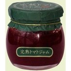 完熟トマトジャム 100g×6個×1箱 福岡 九州 野菜 加工品  条件付き送料無料