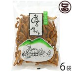 おからカリント 150g×6袋 条件付き送料無料 熊本県 九州 復興支援 健康管理