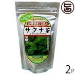 サクナ茶 46g 2g 23包