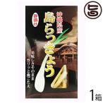 島らっきょう(酢漬け)60g×1箱 送料無料 沖縄土産 沖縄 土産 人気 島野菜 土産