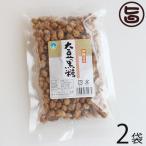 大豆黒糖 (加工) 140g×2袋 沖縄 人気 土産 定番 お菓子  送料無料
